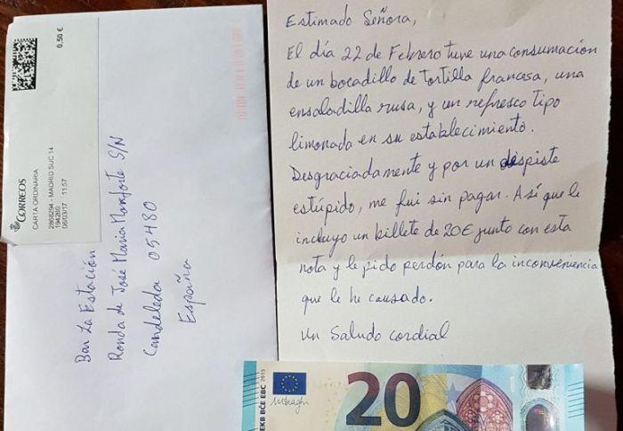 bar-20-euros.jpg